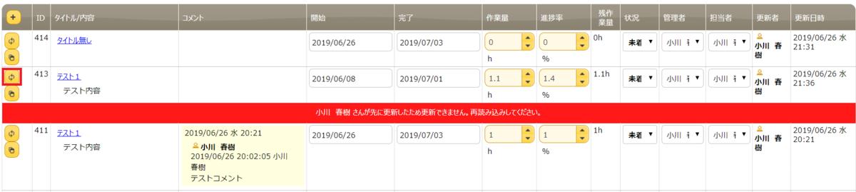 f:id:h-ogawa-reedex-co-jp:20190626213956p:plain