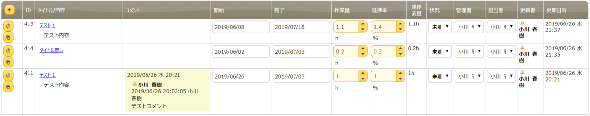f:id:h-ogawa-reedex-co-jp:20190626214719p:plain
