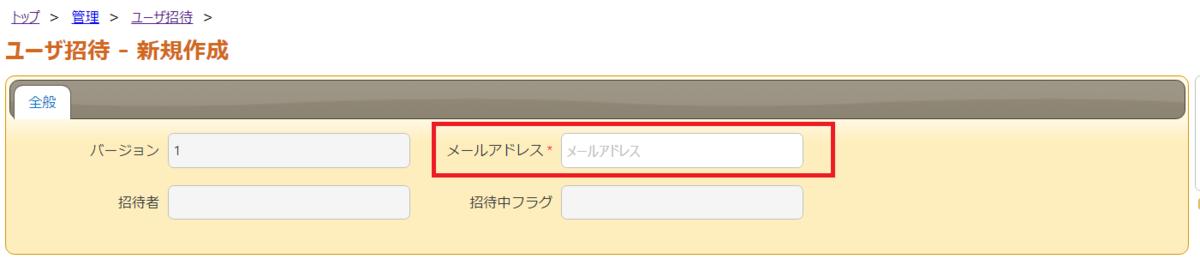 f:id:h-ogawa-reedex-co-jp:20190627202128p:plain