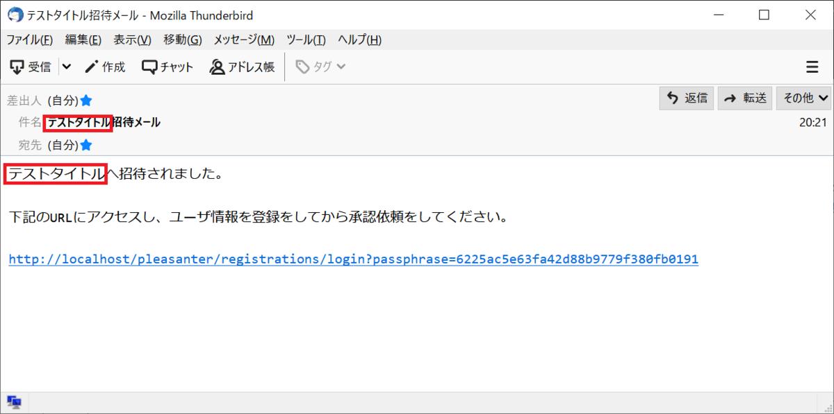 f:id:h-ogawa-reedex-co-jp:20190627202508p:plain
