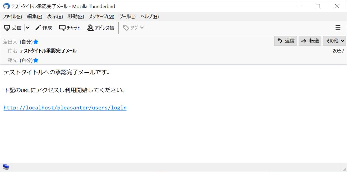 f:id:h-ogawa-reedex-co-jp:20190627205910p:plain