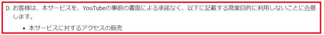 f:id:h-ogawa-reedex-co-jp:20190717203012p:plain