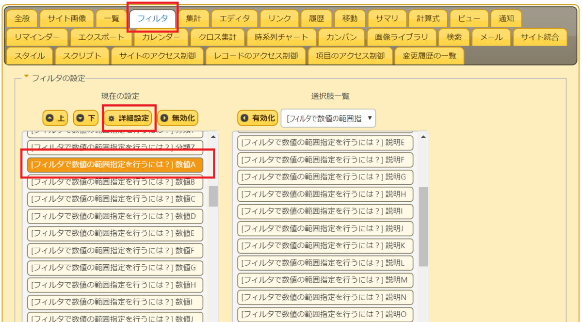 f:id:h-ogawa-reedex-co-jp:20190731211419p:plain