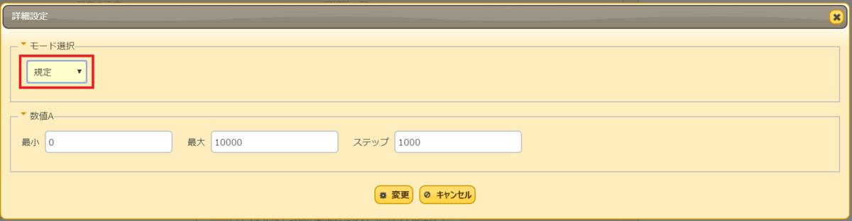 f:id:h-ogawa-reedex-co-jp:20190731211729p:plain