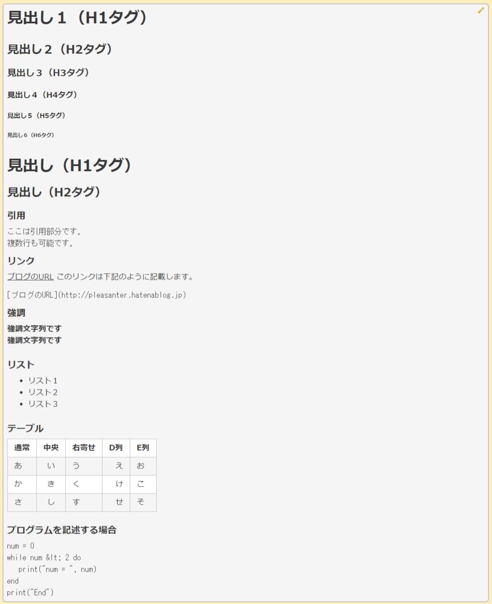 f:id:h-ogawa-reedex-co-jp:20190815201200p:plain
