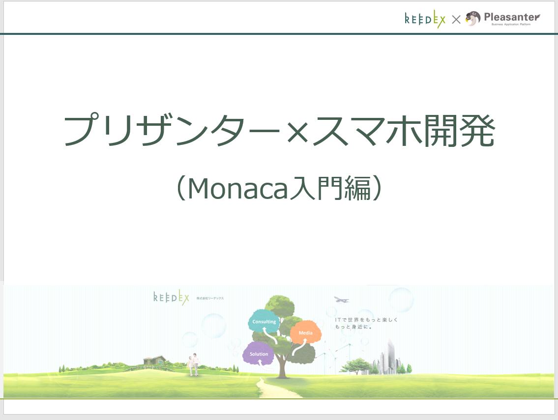 f:id:h-ogawa-reedex-co-jp:20190905192911p:plain
