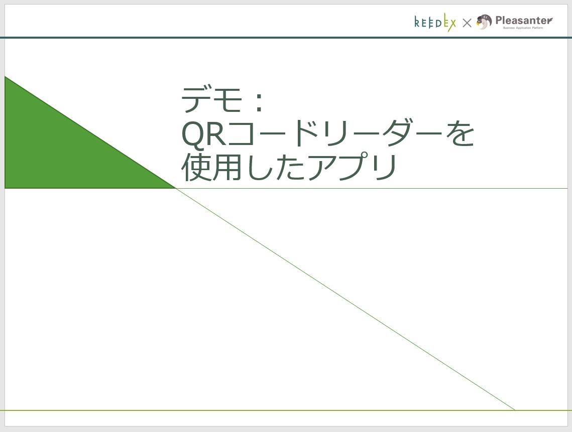 f:id:h-ogawa-reedex-co-jp:20190905195402p:plain