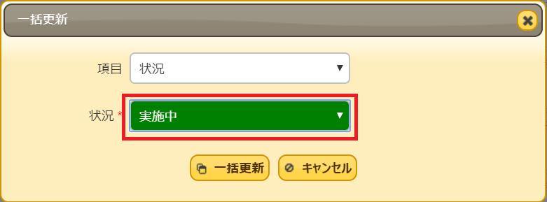 f:id:h-ogawa-reedex-co-jp:20190918144258p:plain