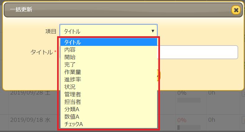 f:id:h-ogawa-reedex-co-jp:20190918195029p:plain