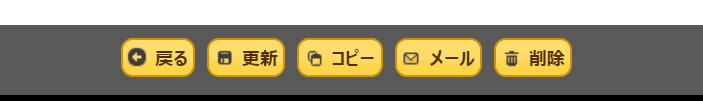 f:id:h-ogawa-reedex-co-jp:20190927190341p:plain