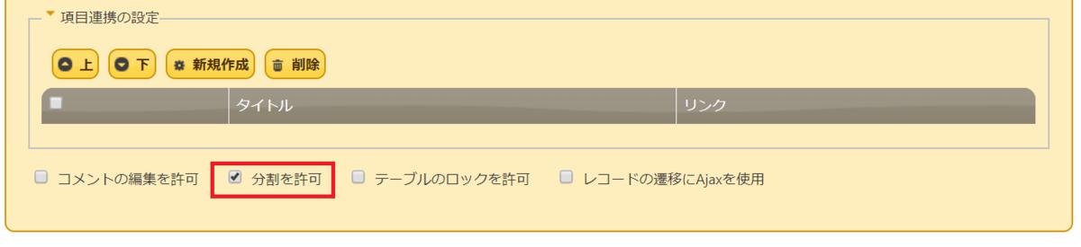 f:id:h-ogawa-reedex-co-jp:20190927190457p:plain