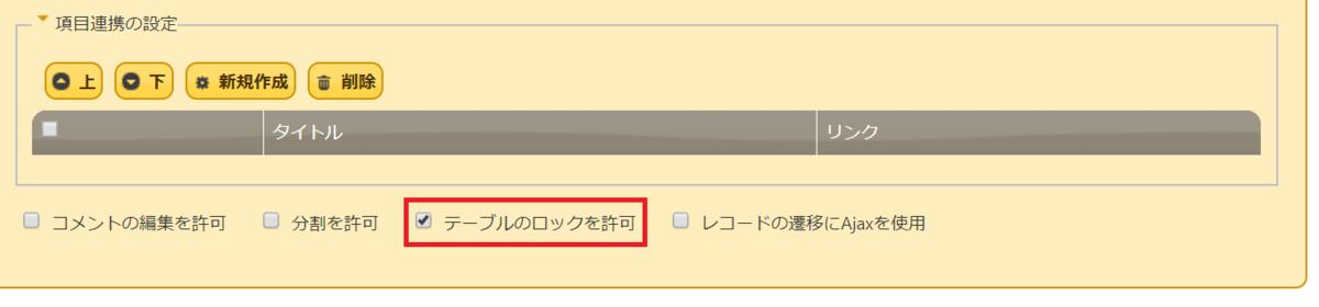 f:id:h-ogawa-reedex-co-jp:20190927191245p:plain