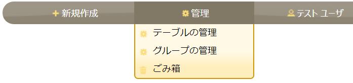 f:id:h-ogawa-reedex-co-jp:20190927191421p:plain