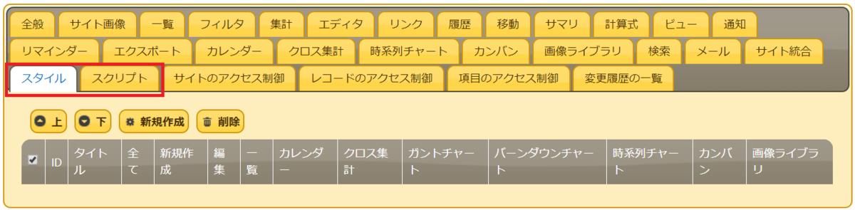 f:id:h-ogawa-reedex-co-jp:20191004201843p:plain