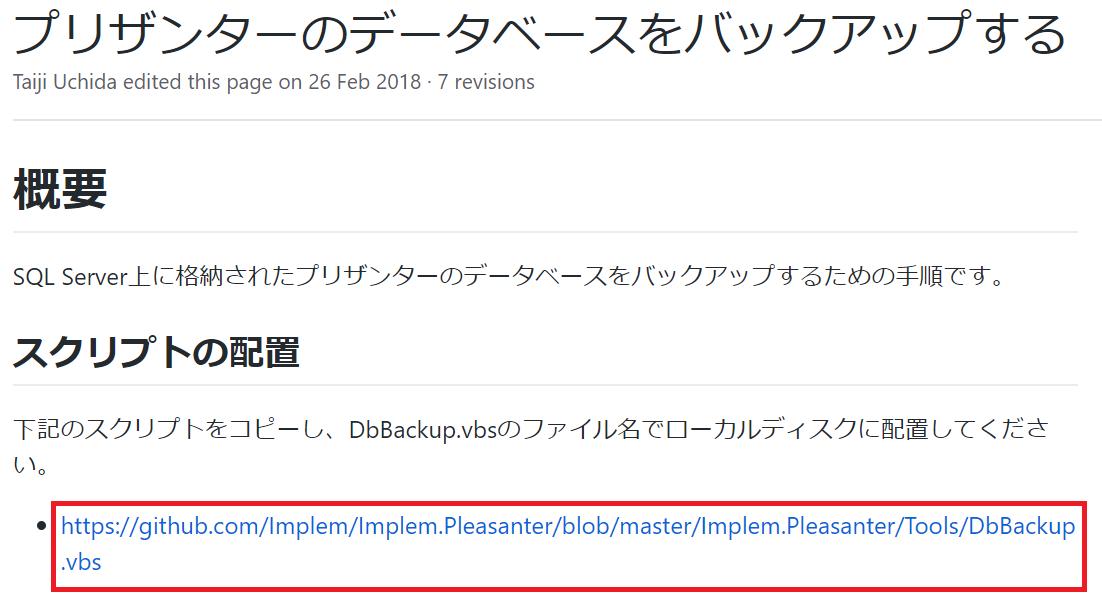 f:id:h-ogawa-reedex-co-jp:20191012135520p:plain