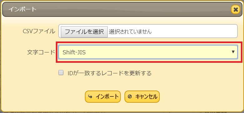 f:id:h-ogawa-reedex-co-jp:20191012144758p:plain