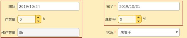 f:id:h-ogawa-reedex-co-jp:20191024174116p:plain