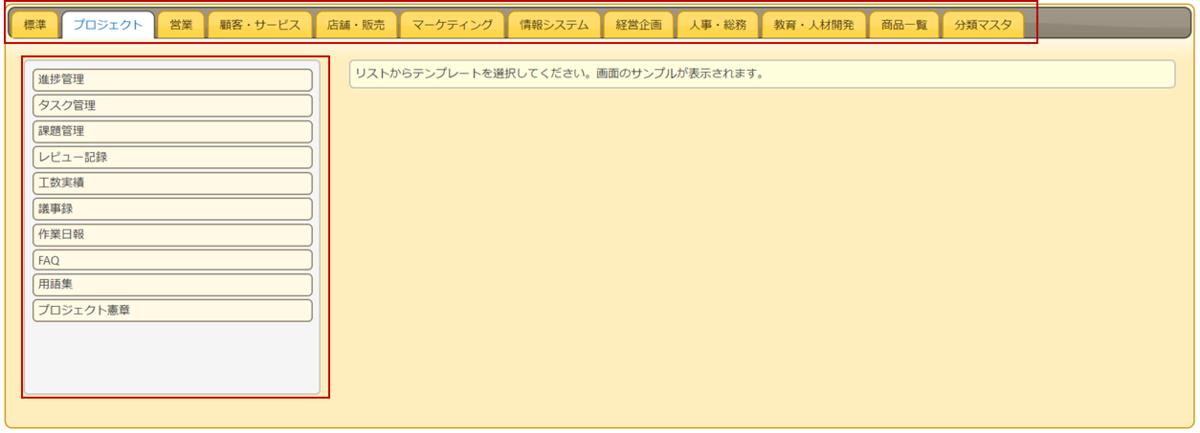 f:id:h-ogawa-reedex-co-jp:20191024180038p:plain