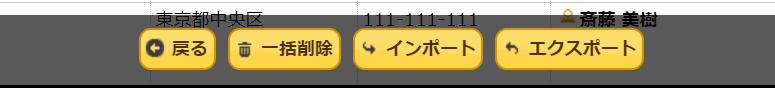 f:id:h-ogawa-reedex-co-jp:20191108210414p:plain
