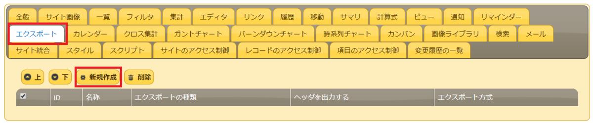 f:id:h-ogawa-reedex-co-jp:20191209211151p:plain
