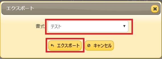 f:id:h-ogawa-reedex-co-jp:20191209211759p:plain