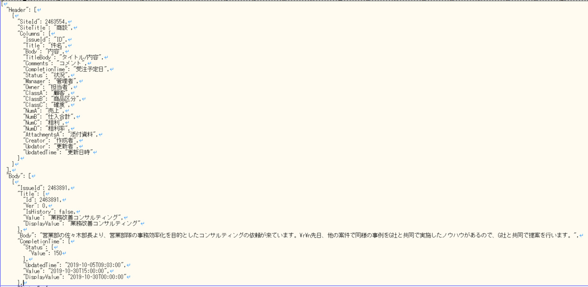 f:id:h-ogawa-reedex-co-jp:20191209212056p:plain