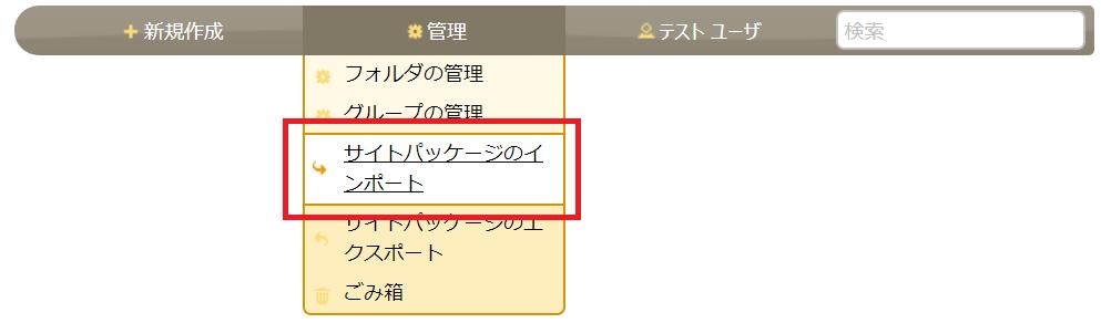 f:id:h-ogawa-reedex-co-jp:20191218205839p:plain