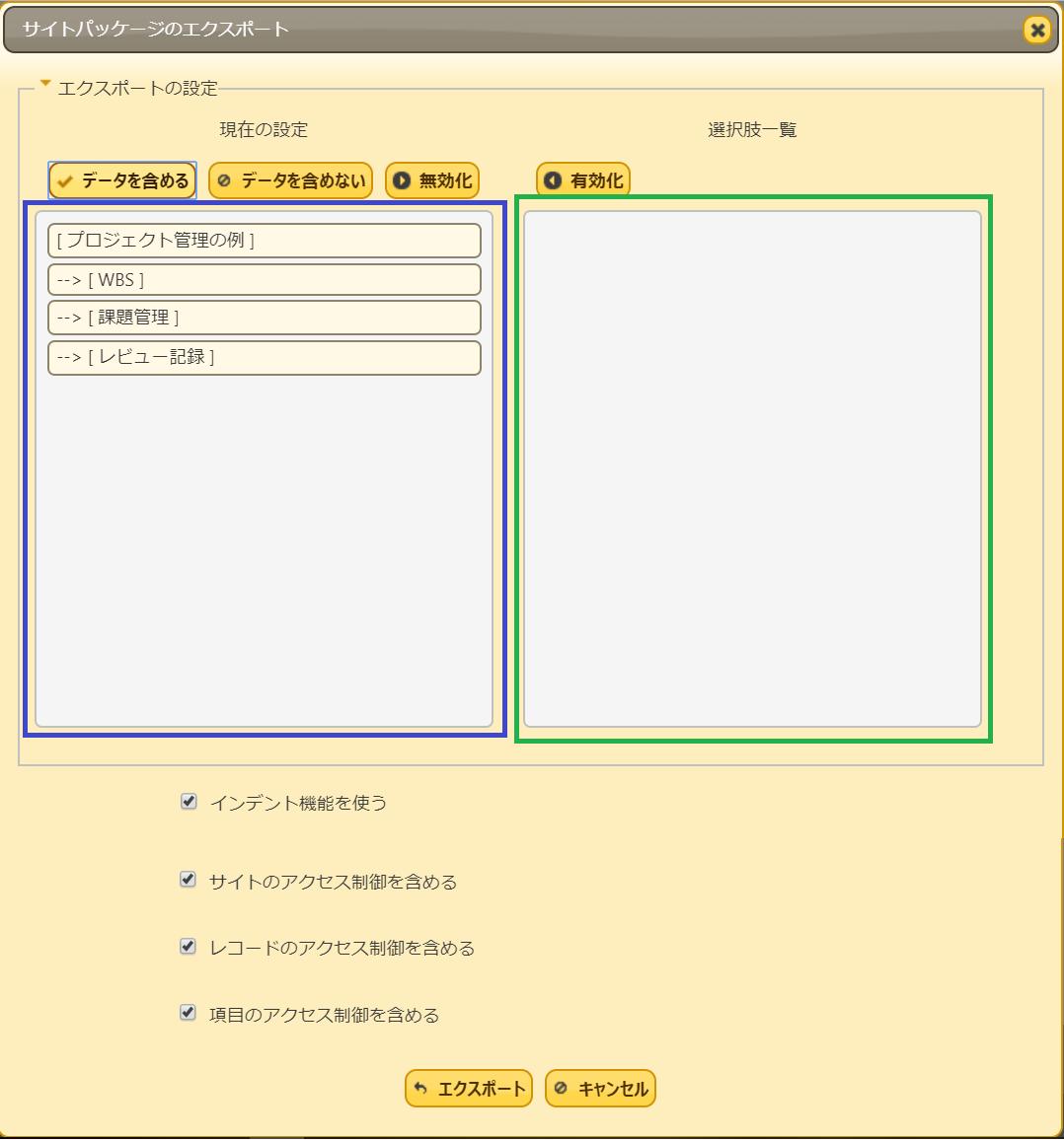 f:id:h-ogawa-reedex-co-jp:20191218210600p:plain