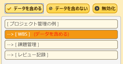 f:id:h-ogawa-reedex-co-jp:20191218211045p:plain