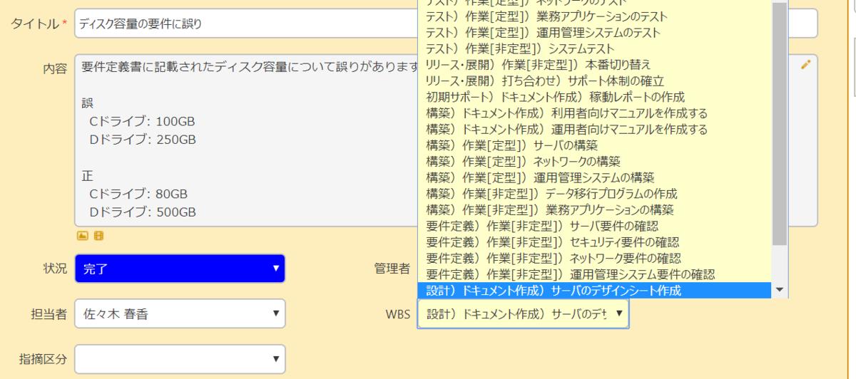 f:id:h-ogawa-reedex-co-jp:20191218214208p:plain