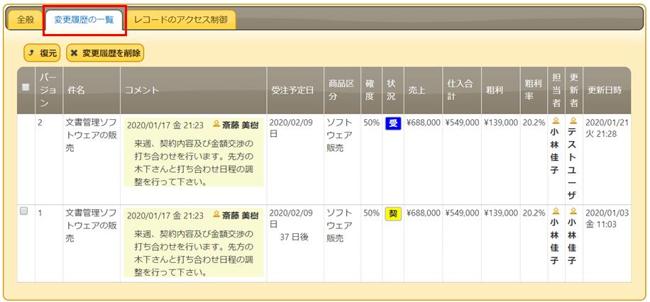 f:id:h-ogawa-reedex-co-jp:20200121213012p:plain