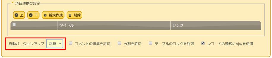 f:id:h-ogawa-reedex-co-jp:20200121213925p:plain