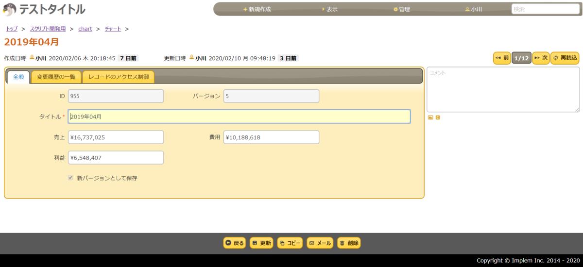 f:id:h-ogawa-reedex-co-jp:20200212211342p:plain
