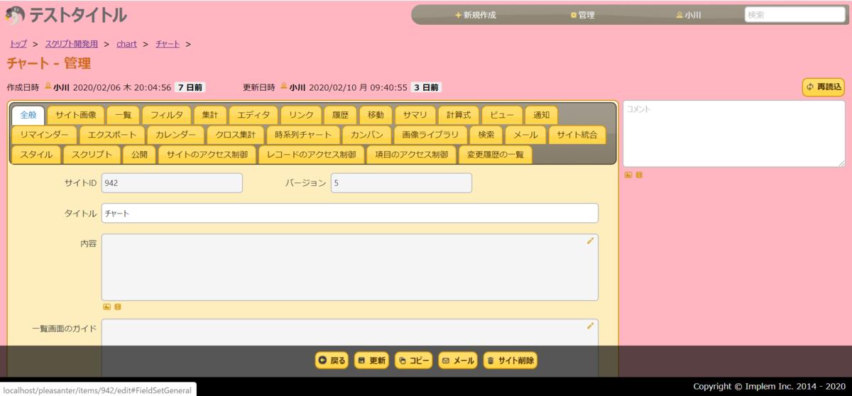 f:id:h-ogawa-reedex-co-jp:20200212211530p:plain