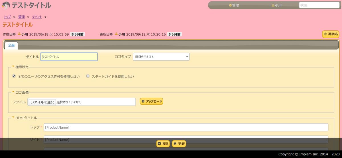 f:id:h-ogawa-reedex-co-jp:20200212211700p:plain