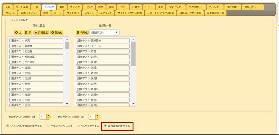 f:id:h-ogawa-reedex-co-jp:20200228075723p:plain
