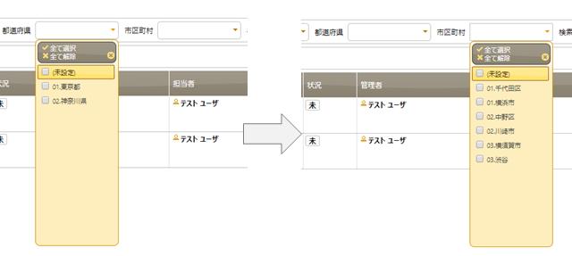f:id:h-ogawa-reedex-co-jp:20200228080938p:plain