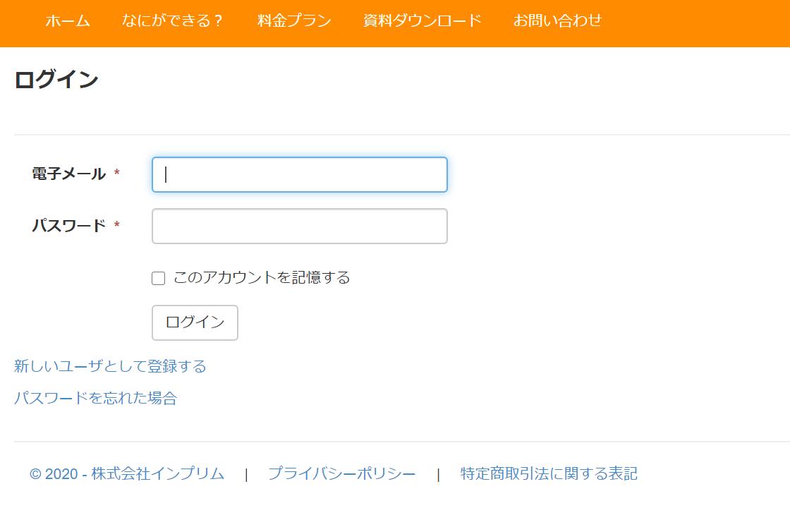 f:id:h-ogawa-reedex-co-jp:20200619173308p:plain