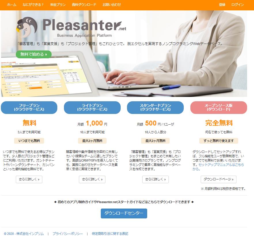 f:id:h-ogawa-reedex-co-jp:20200619175704p:plain