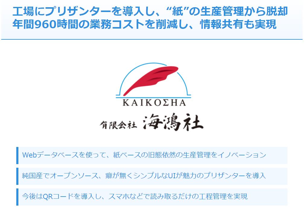 f:id:h-ogawa-reedex-co-jp:20200625160507p:plain