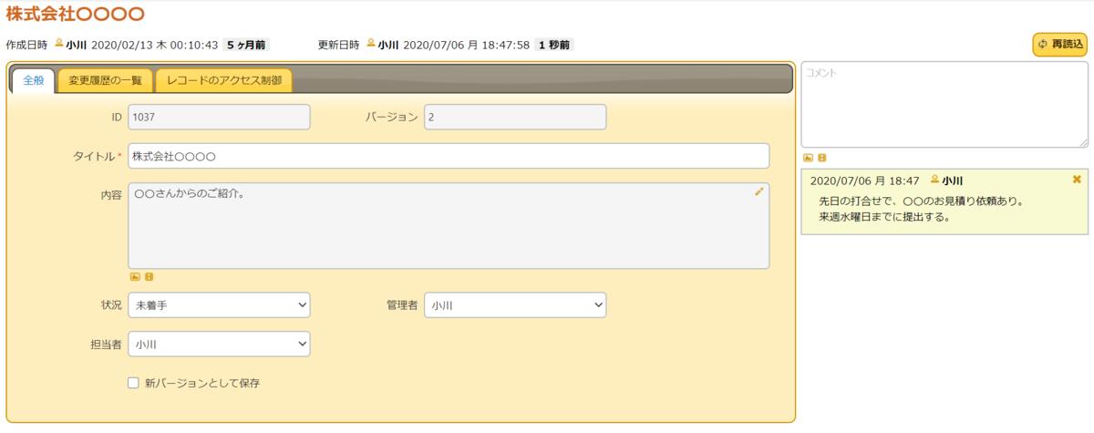 f:id:h-ogawa-reedex-co-jp:20200706184818p:plain