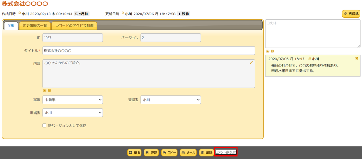 f:id:h-ogawa-reedex-co-jp:20200706185130p:plain