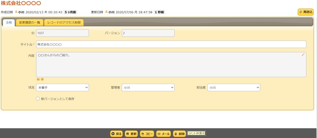 f:id:h-ogawa-reedex-co-jp:20200706185309p:plain