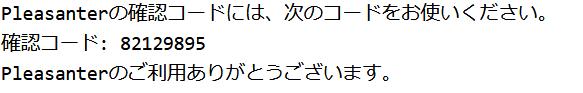 f:id:h-ogawa-reedex-co-jp:20200724092111p:plain
