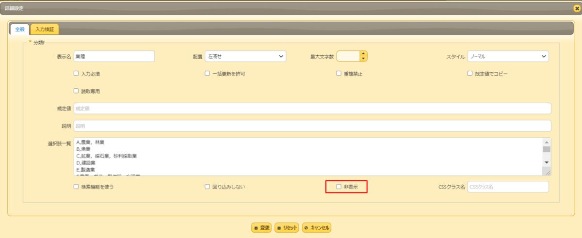 f:id:h-ogawa-reedex-co-jp:20200903225718p:plain