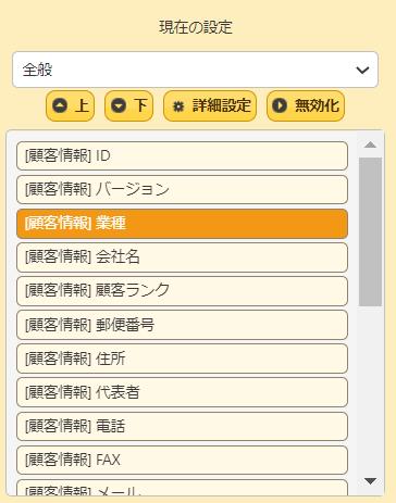 f:id:h-ogawa-reedex-co-jp:20200903230304p:plain