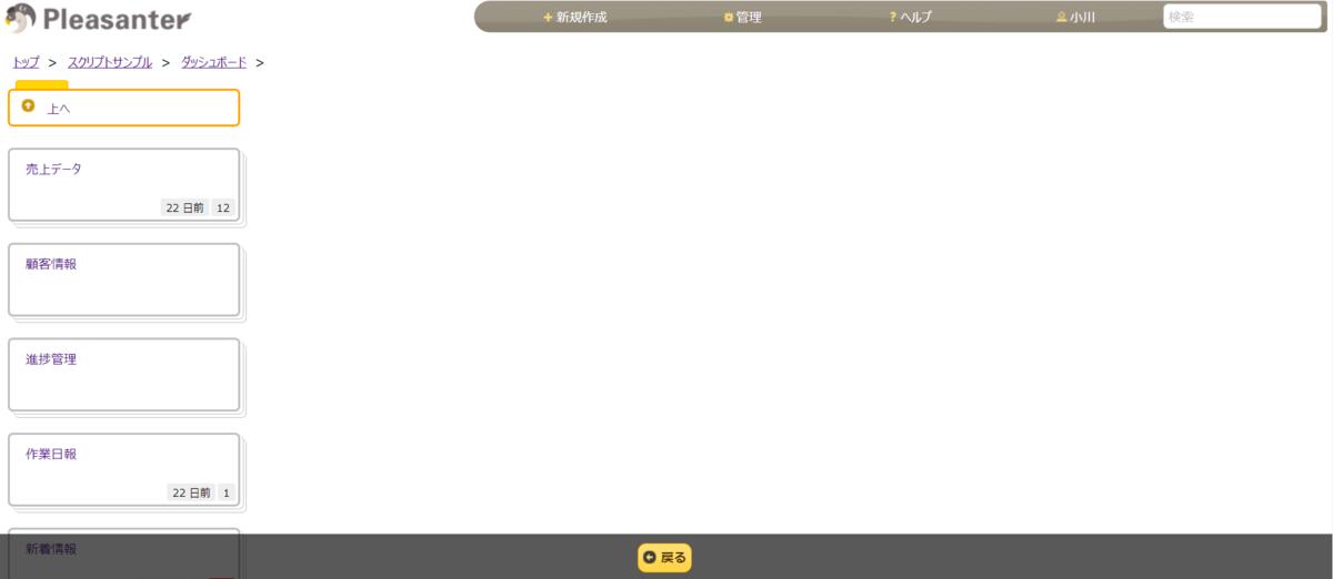 f:id:h-ogawa-reedex-co-jp:20201102182136p:plain