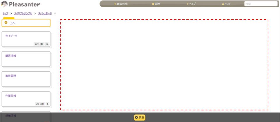 f:id:h-ogawa-reedex-co-jp:20201102182356p:plain