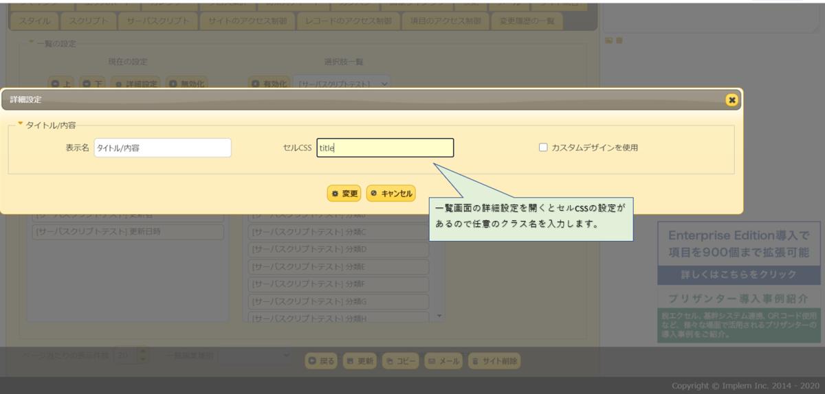 f:id:h-ogawa-reedex-co-jp:20201203202340p:plain