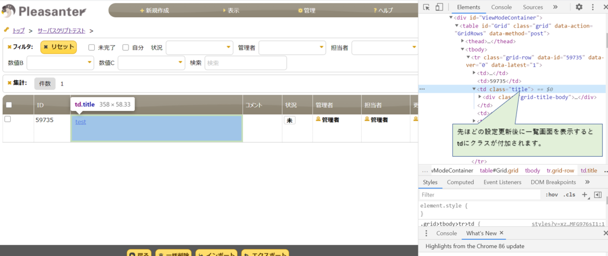 f:id:h-ogawa-reedex-co-jp:20201203202621p:plain